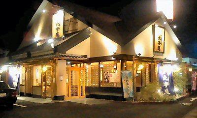 旬鮮回転寿司 北海道