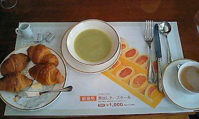 パンとスープとコーヒー