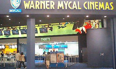 映画館の風景