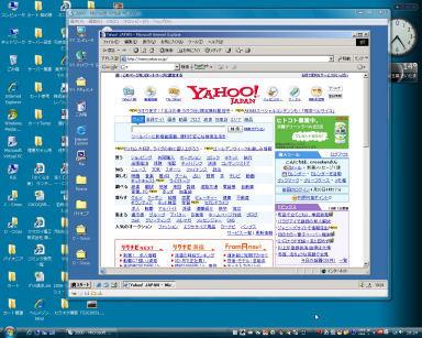 Yahoo中
