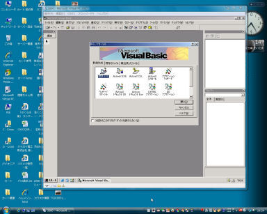 VisualBasic